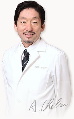 THE CLINIC 千葉 明彦 技術指導医